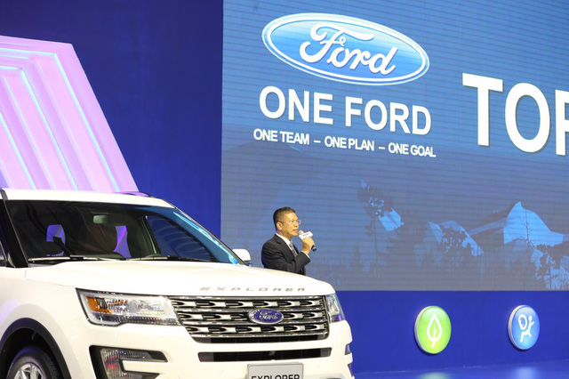 Ford VMS 2017 2
